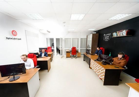 Офис, в котором мы работаем