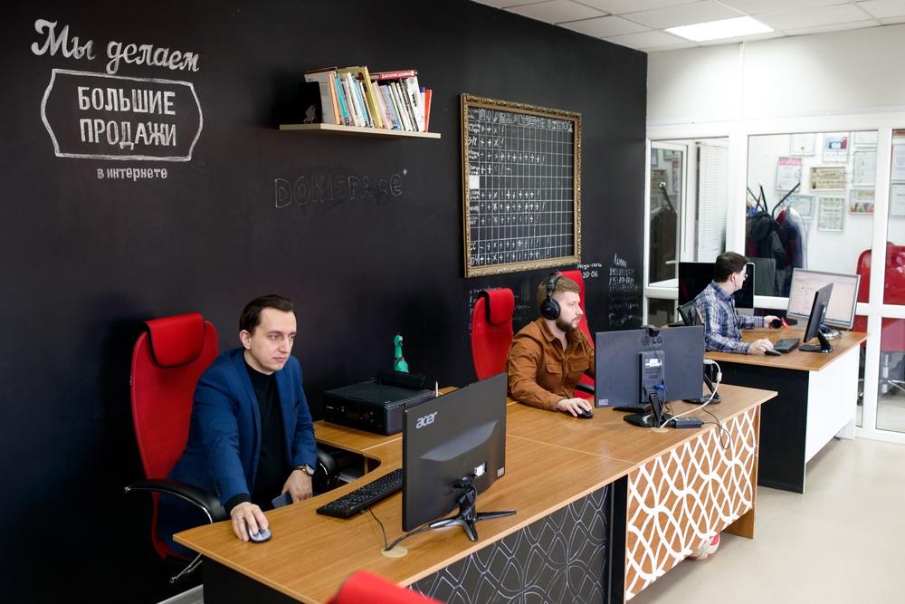 Офис ОрёлСайтСтрой