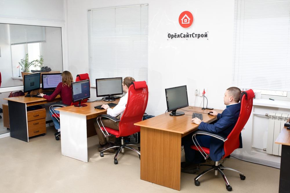 Сотрудники ОрёлСайтСтрой